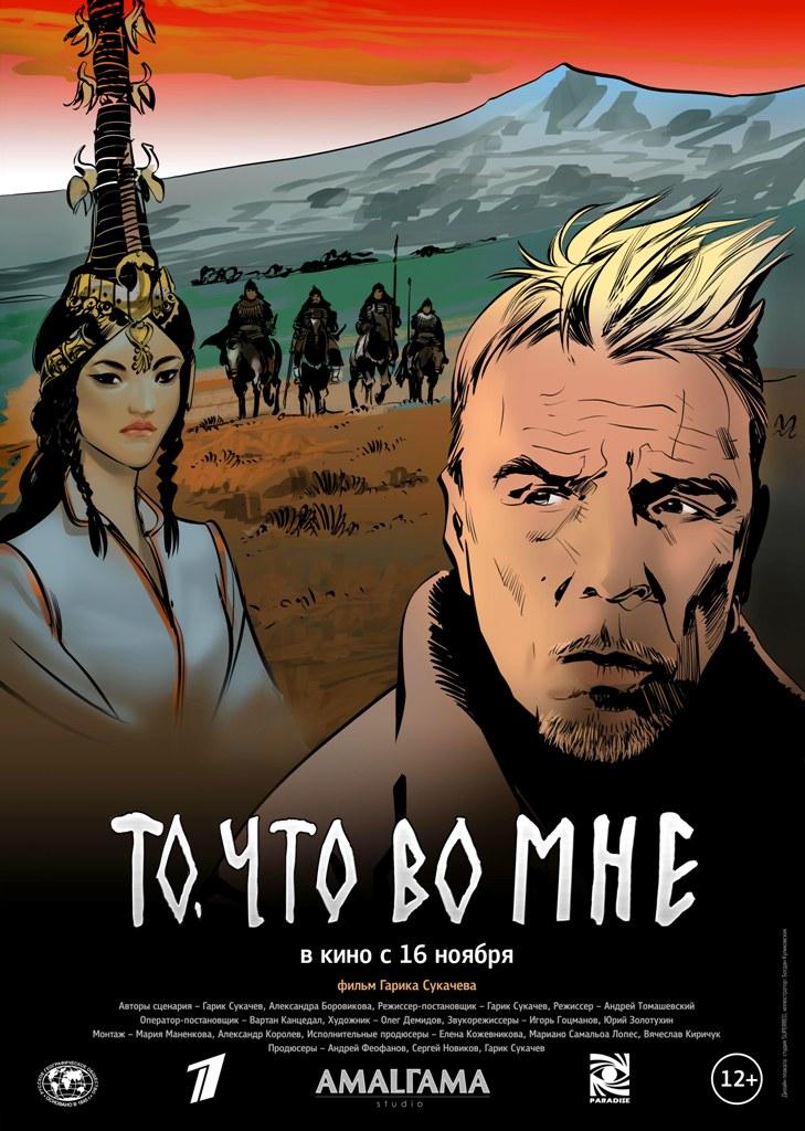 Скачать музыка Юрий Щербаков  Концерт в Одессе для